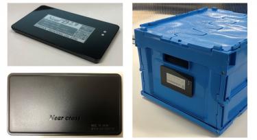 凸版印刷、多言語での表示も可能な電子ペーパー搭載RFIDタグを発売
