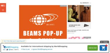ジグザグ、オンラインストア「BEAMS公式オンラインショップ」を多言語越境EC対応に