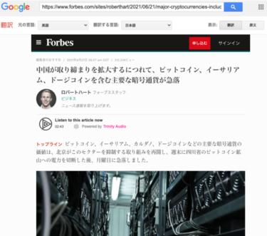 ITエンジニア向け情報サービス「TechFeed」、リニューアル